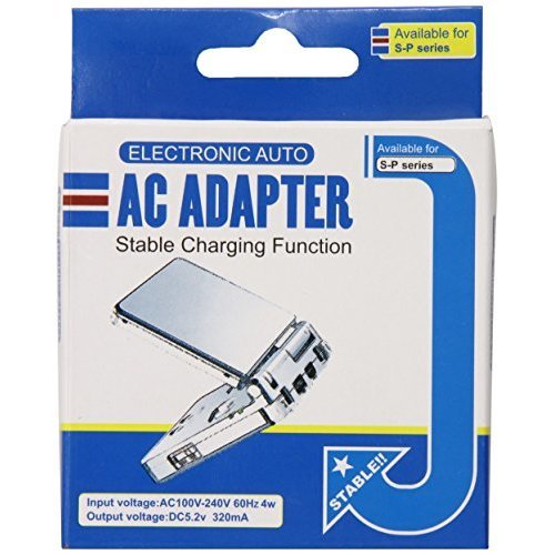 DS Game Boy Advance SP Rapid Home Travel Charger with IC Chip