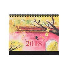 Pretty Ink Painting Chinese Painting Classical Illustrations Office Calendar,A2