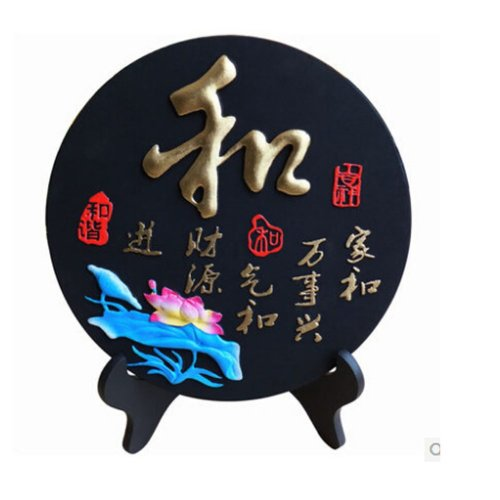 Decorative Crafts Chinese Style Home Decor?Harmonious)