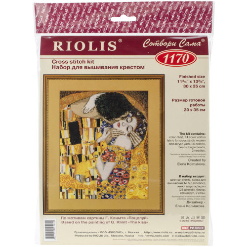 """The Kiss/G. Klimt's Painting Counted Cross Stitch Kit-11.75""""X13.75"""" 14 Count"""