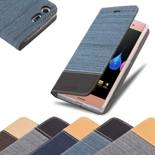 Cadorabo Case for Sony Xperia XZ PREMIUM case cover