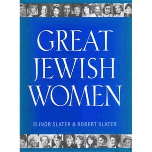 Rite Lite B-WOMEN Great Jewish Women