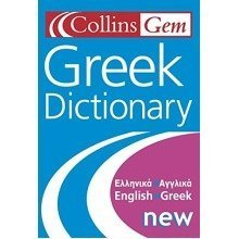 Greek Dictionary (collins Gem)