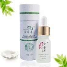 10ml Plant Essence Nourishing Eyelashes Growth Liquid Serum Thick Long
