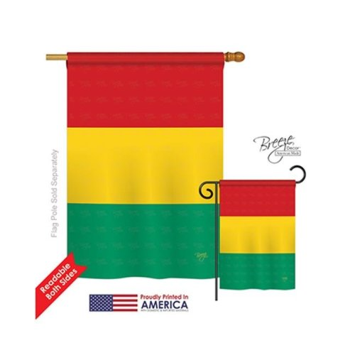 Breeze Decor 08307 Guinea 2-Sided Vertical Impression House Flag - 28 x 40 in.
