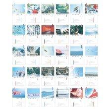 30PCS 1 Set Creative Postcards Artistic Beautiful Postcards, Sunny