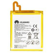 Battery Huawei Y6 2 Honor 5X Huawei G8 Honor 5A HB396481EBC 3000mAh Battery