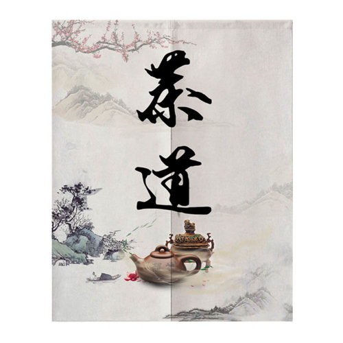 Chinese Style Restaurant Tea House Door Curtain Sign, 31.5 x 51.2 inches [J]