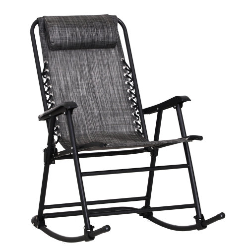 Outsunny Garden Rocking Chair Folding Outdoor Adjustable Rocker Zero-Gravity Seat with Headrest C&ing Fishing Patio Deck - Grey on OnBuy  sc 1 st  OnBuy & Outsunny Garden Rocking Chair Folding Outdoor Adjustable Rocker Zero ...