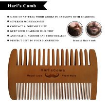 Hari's Double Sided Comb Natural Wood Anti-static Beard Moustache Comb