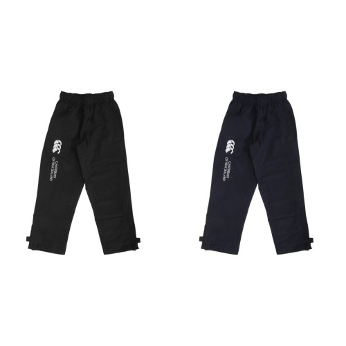 Canterbury Childrens/Kids Stadium Elasticated Sports Trousers