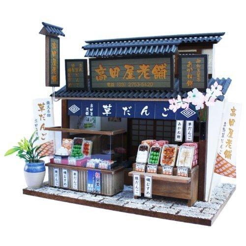Billy Handmade dollhouse kit Long-established store kit of Shibamata dumpling store of Shibamata 8831